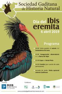 observatorio ibis eremta Algakon